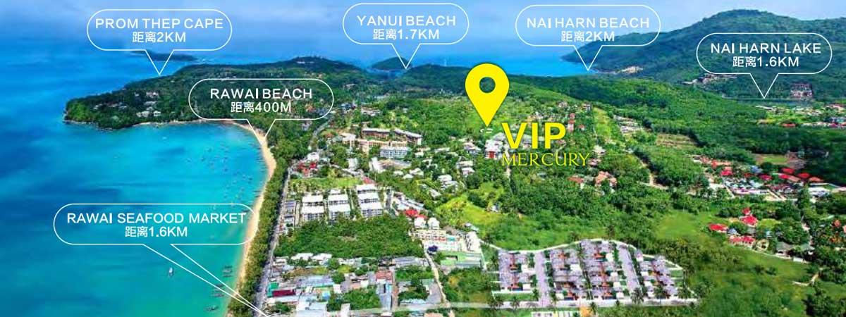 VIP Mercury Condominium Location